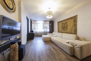 Квартира Дегтярівська, 25а, Київ, Z-581478 - Фото 4