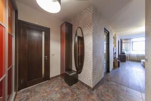 Квартира Дегтяревская, 25а, Киев, Z-581478 - Фото 16