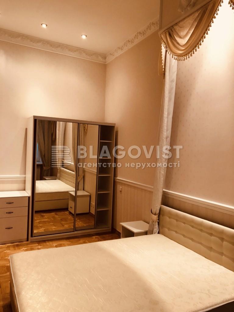 Квартира D-35545, Ярославів Вал, 17б, Київ - Фото 7