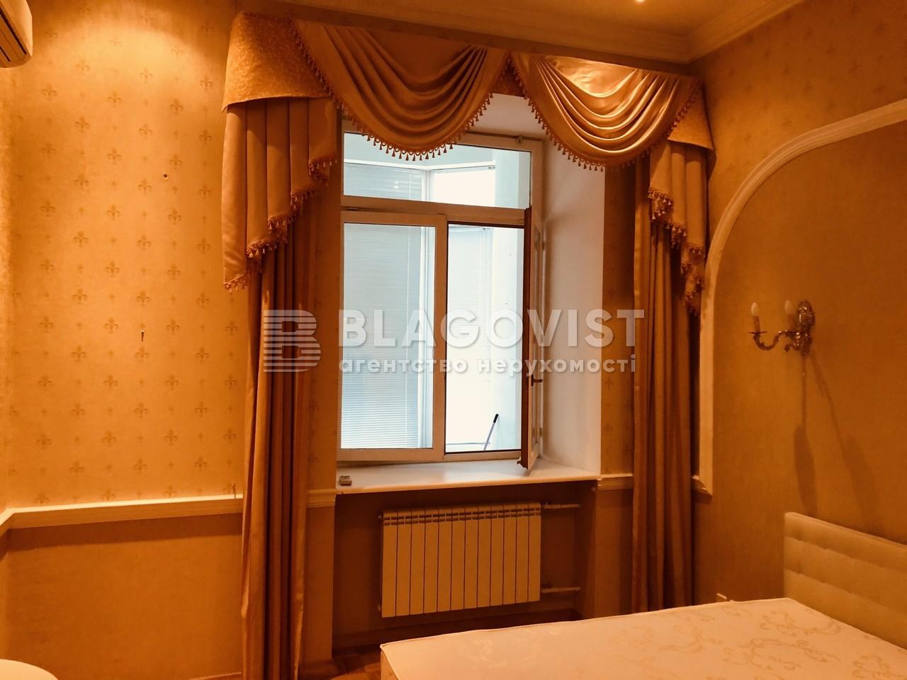 Квартира D-35545, Ярославів Вал, 17б, Київ - Фото 5