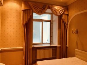 Квартира Ярославов Вал, 17б, Киев, D-35545 - Фото 5