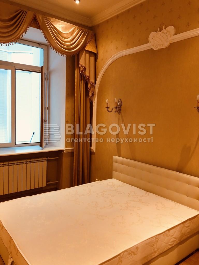 Квартира D-35545, Ярославів Вал, 17б, Київ - Фото 6