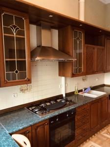 Квартира Ярославов Вал, 17б, Киев, D-35545 - Фото 10