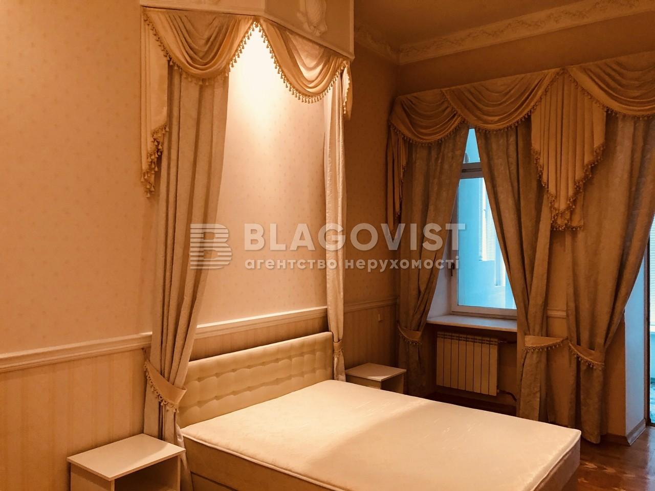 Квартира D-35545, Ярославів Вал, 17б, Київ - Фото 8