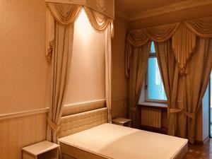 Квартира Ярославов Вал, 17б, Киев, D-35545 - Фото 8