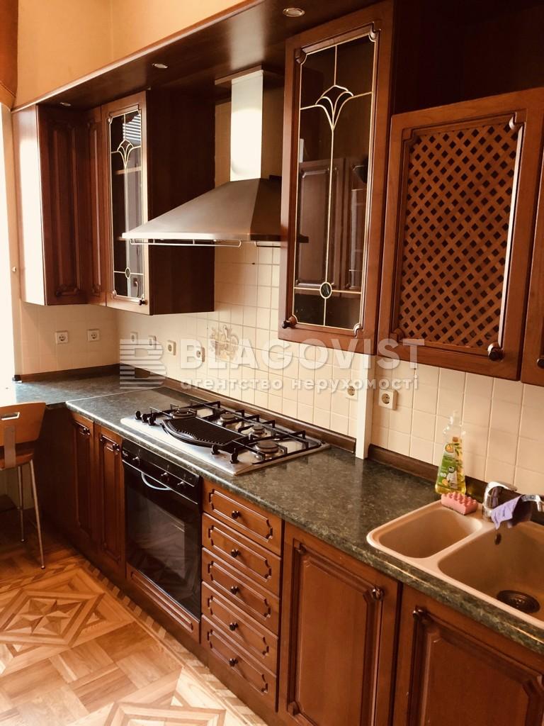 Квартира D-35545, Ярославів Вал, 17б, Київ - Фото 11