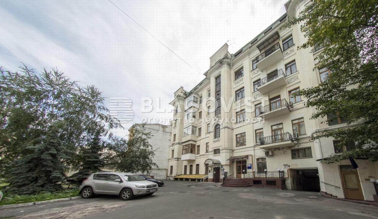 Квартира D-35545, Ярославів Вал, 17б, Київ - Фото 14
