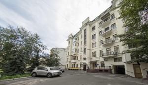 Квартира Ярославов Вал, 17б, Киев, D-35545 - Фото 14