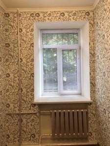 Квартира Прорізна (Центр), 22б, Київ, Z-551864 - Фото 4