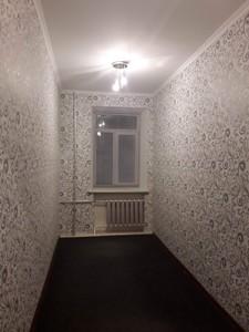 Квартира Прорізна (Центр), 22б, Київ, Z-551864 - Фото3