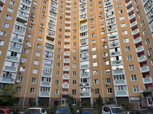 Квартира Леваневского, 9, Киев, D-35548 - Фото3