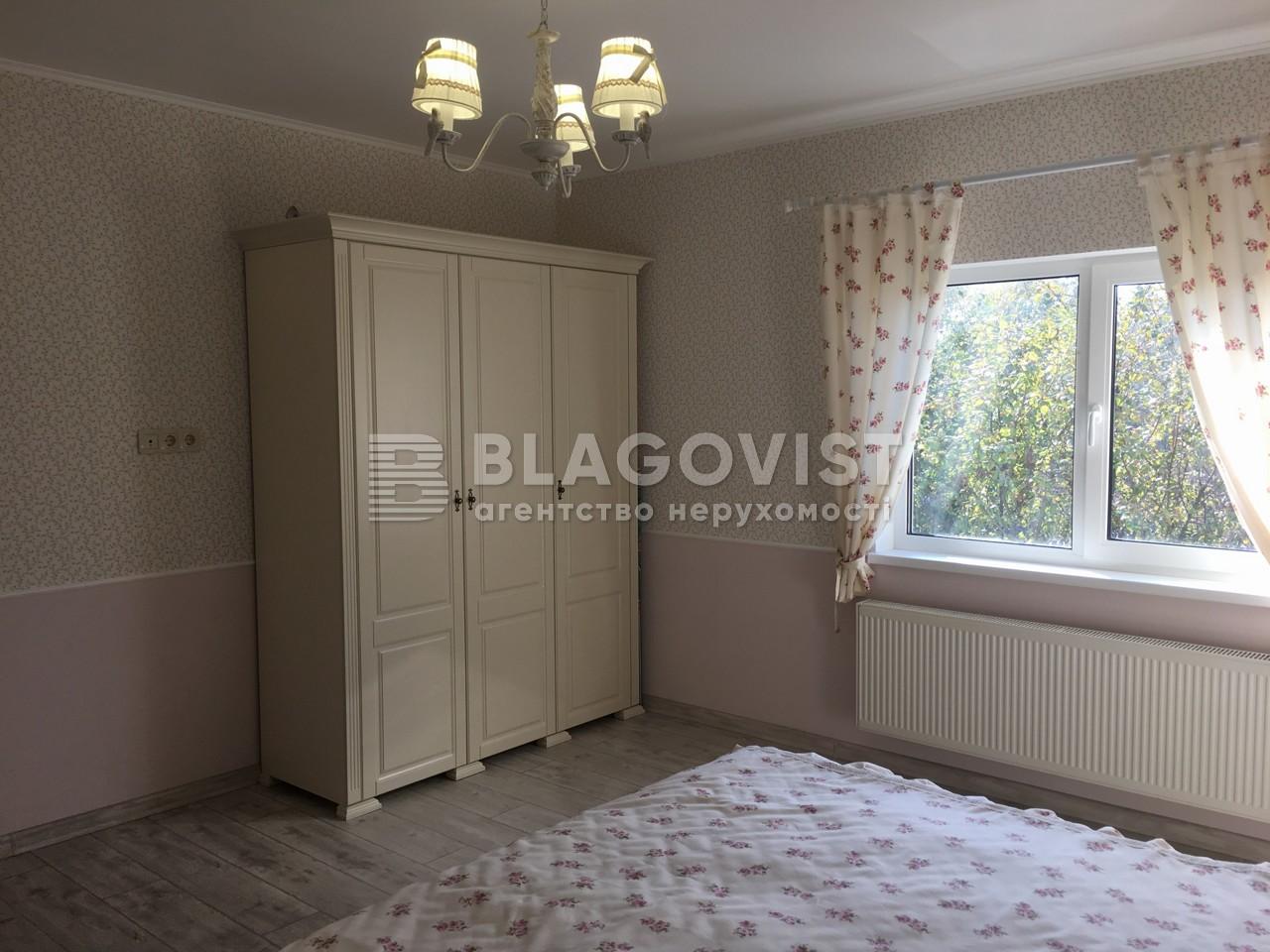 Дом C-106877, Садовая (Осокорки), Киев - Фото 10