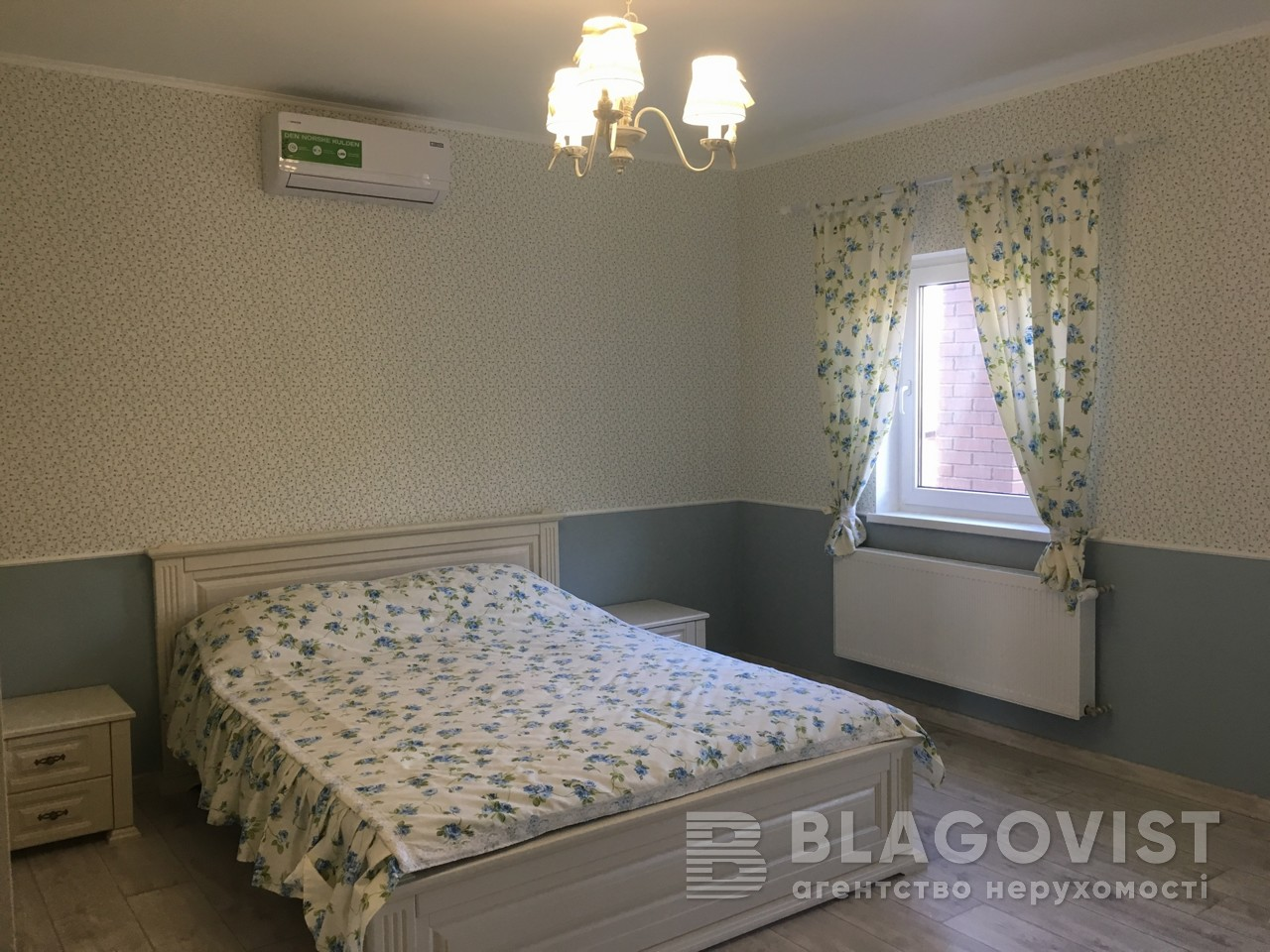 Дом C-106877, Садовая (Осокорки), Киев - Фото 8