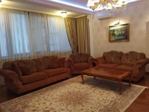 Квартира Коновальца Евгения (Щорса), 44а, Киев, R-29178 - Фото3