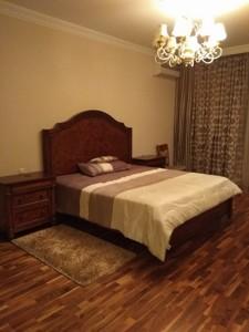 Квартира Коновальця Євгена (Щорса), 44а, Київ, R-29178 - Фото 8