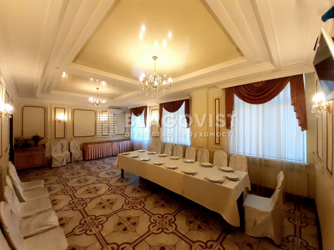 Ресторан, H-44648, Чаадаева Петра, Киев - Фото 8