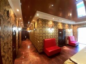 Ресторан, Чаадаева Петра, Киев, H-44648 - Фото 12