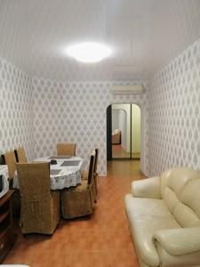 Квартира C-106865, Григоренко Петра просп., 26а, Киев - Фото 16