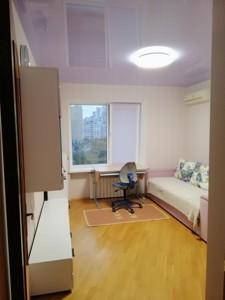 Квартира C-106865, Григоренко Петра просп., 26а, Киев - Фото 11