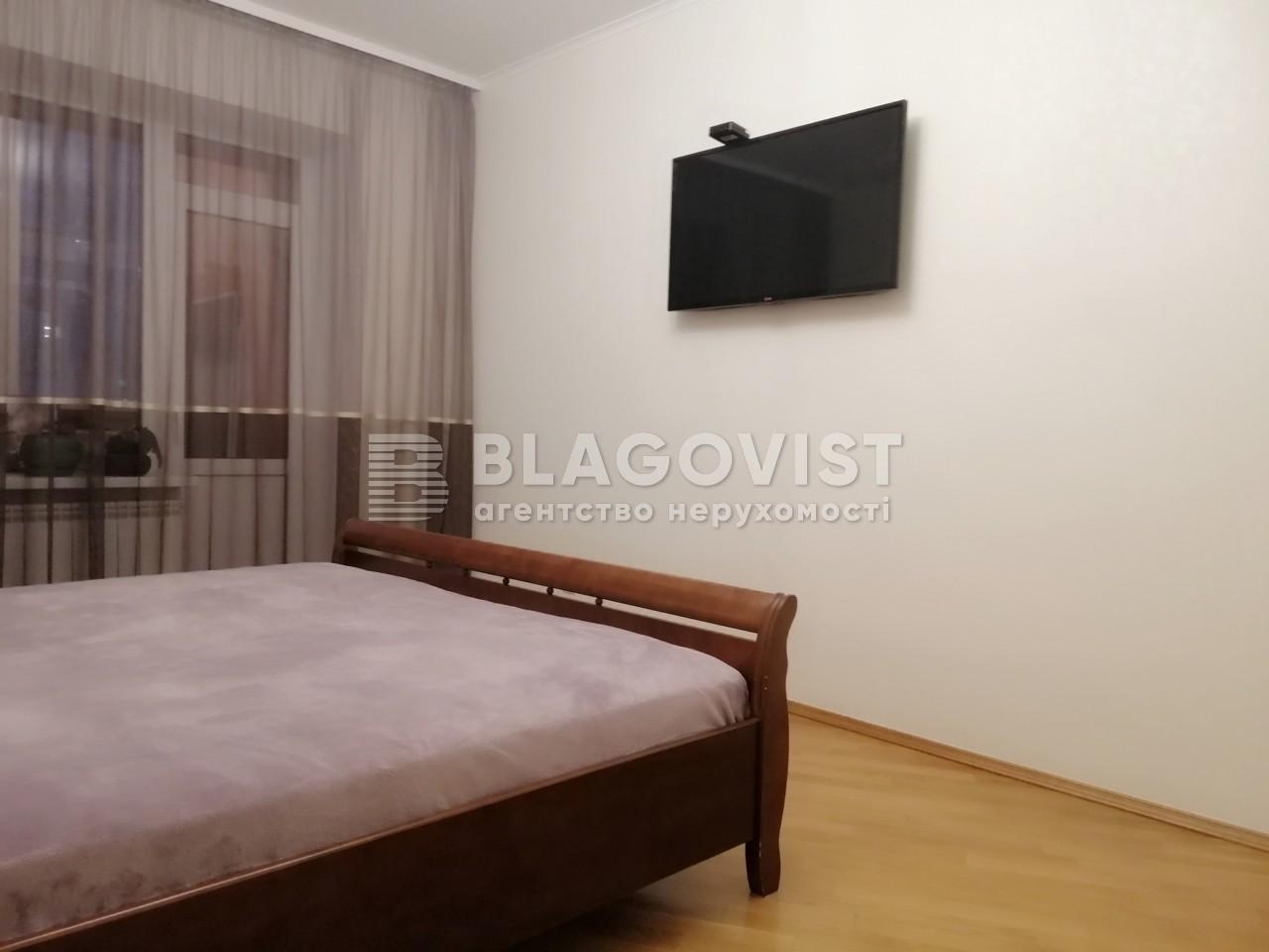 Квартира C-106865, Григоренко Петра просп., 26а, Киев - Фото 9
