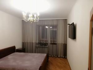 Квартира C-106865, Григоренко Петра просп., 26а, Киев - Фото 8