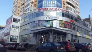 Нежилое помещение, Григоренко Петра просп., Киев, Z-578335 - Фото3