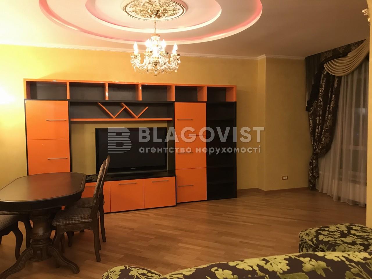 Квартира H-45332, Драгомирова Михаила, 12, Киев - Фото 8