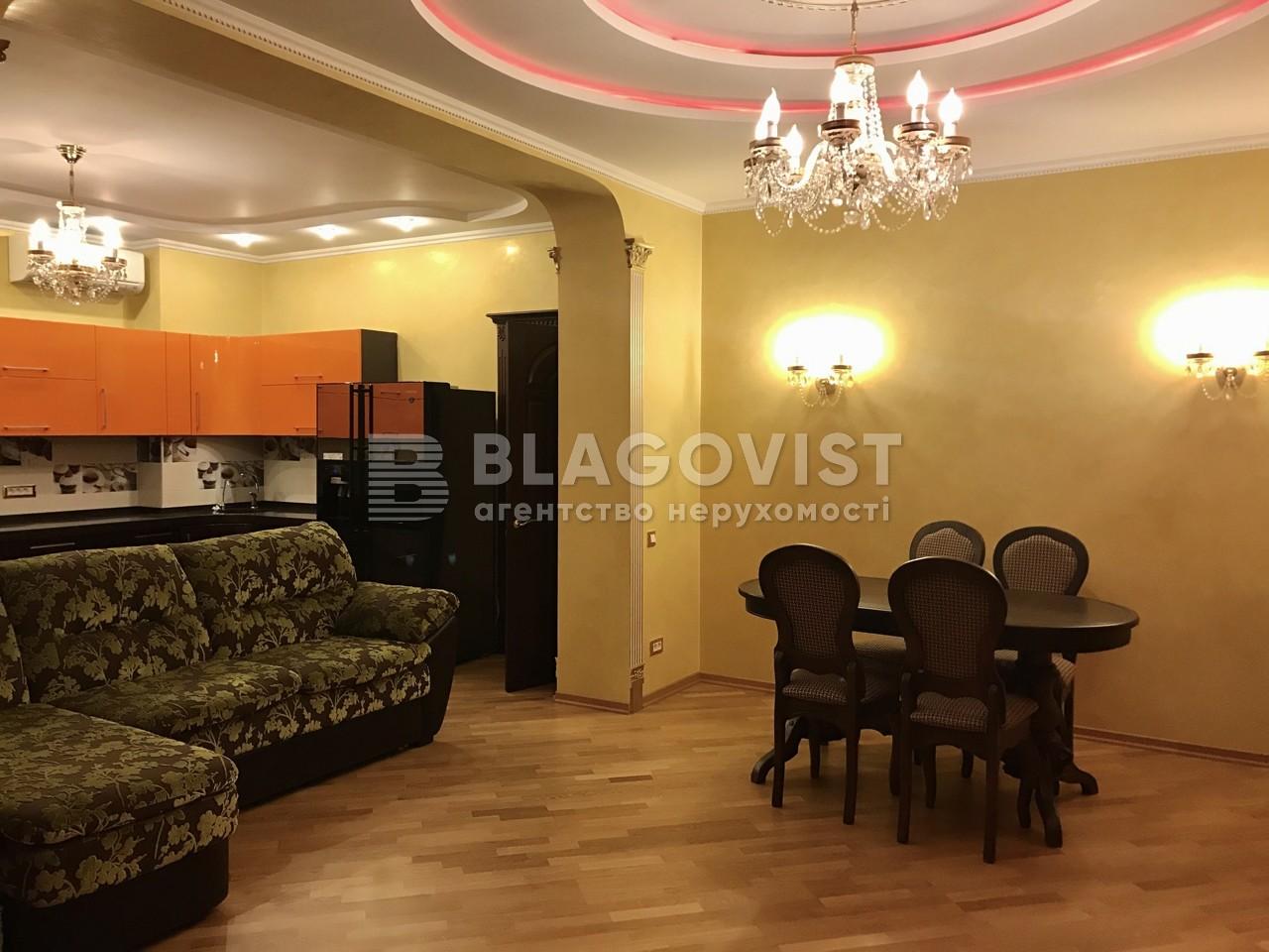Квартира H-45332, Драгомирова Михаила, 12, Киев - Фото 9