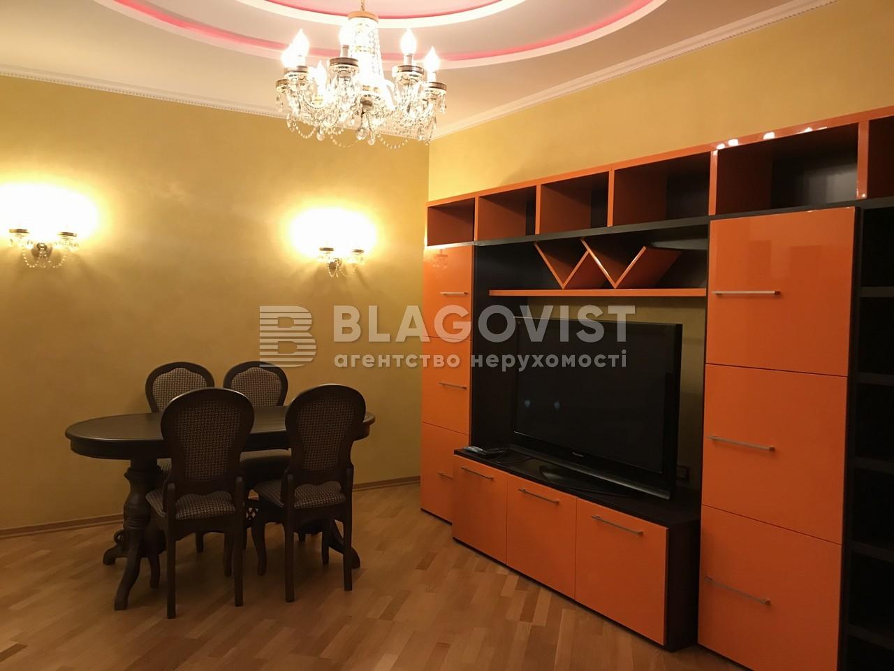 Квартира H-45332, Драгомирова Михаила, 12, Киев - Фото 10