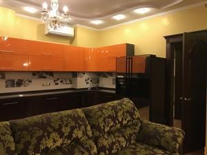 Квартира Драгомирова, 12, Київ, H-45332 - Фото3