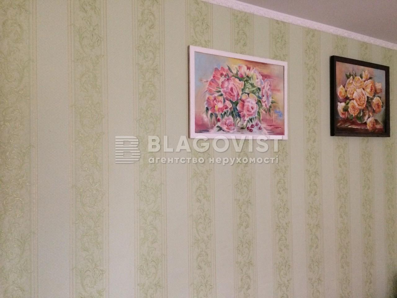 Квартира A-110608, Дегтяревская, 26б, Киев - Фото 4