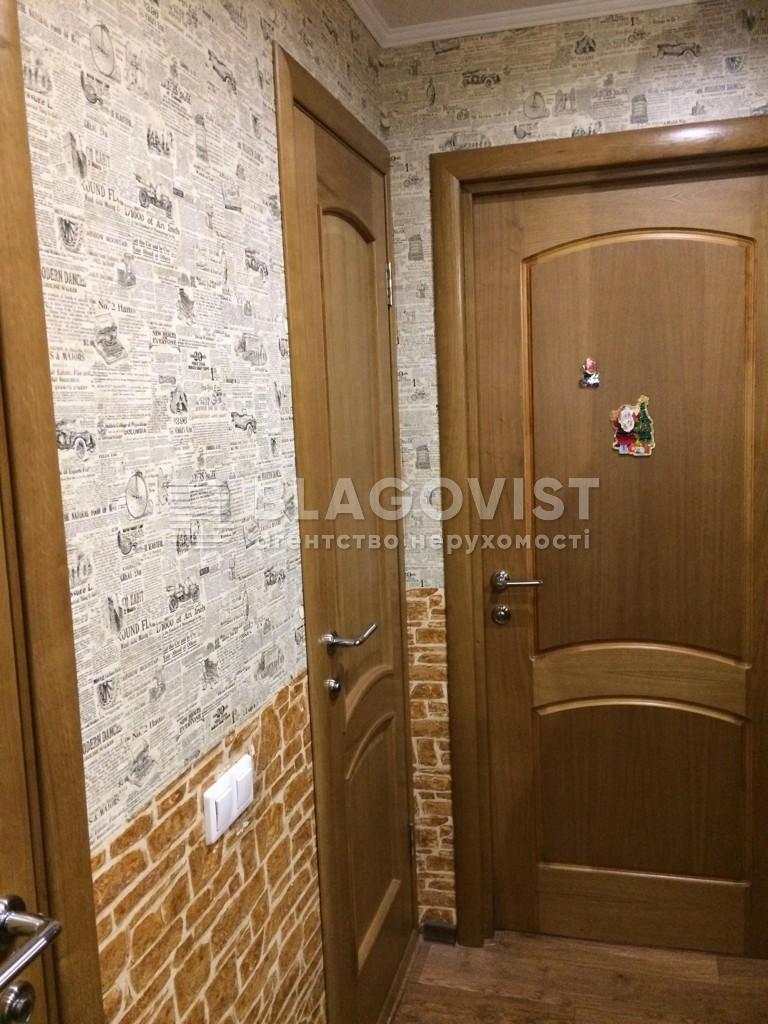 Квартира A-110608, Дегтяревская, 26б, Киев - Фото 7