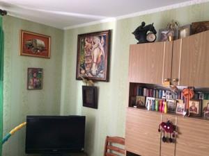 Квартира A-110608, Дегтяревская, 26б, Киев - Фото 3