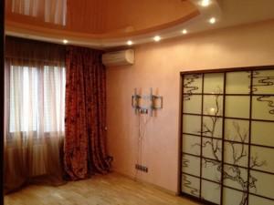 Квартира Харківське шосе, 56, Київ, Z-581482 - Фото 3