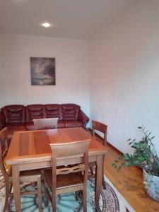 Квартира Лаврская, 4, Киев, F-42348 - Фото 3