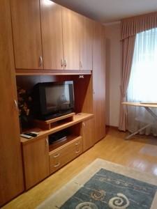 Квартира Лаврская, 4, Киев, F-42348 - Фото 11