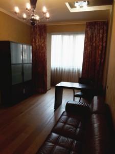 Квартира Героев Сталинграда просп., 4 корпус 4, Киев, Z-580482 - Фото3