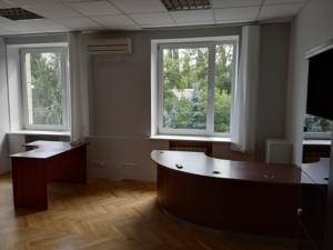 Нежитлове приміщення, Перемоги просп., Київ, R-29171 - Фото 9