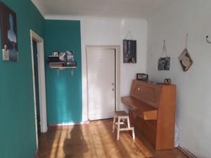 Квартира Набережно-Крещатицкая, 33, Киев, R-29210 - Фото2