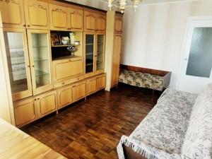 Квартира Голосіївський проспект (40-річчя Жовтня просп.), 11, Київ, R-29123 - Фото3