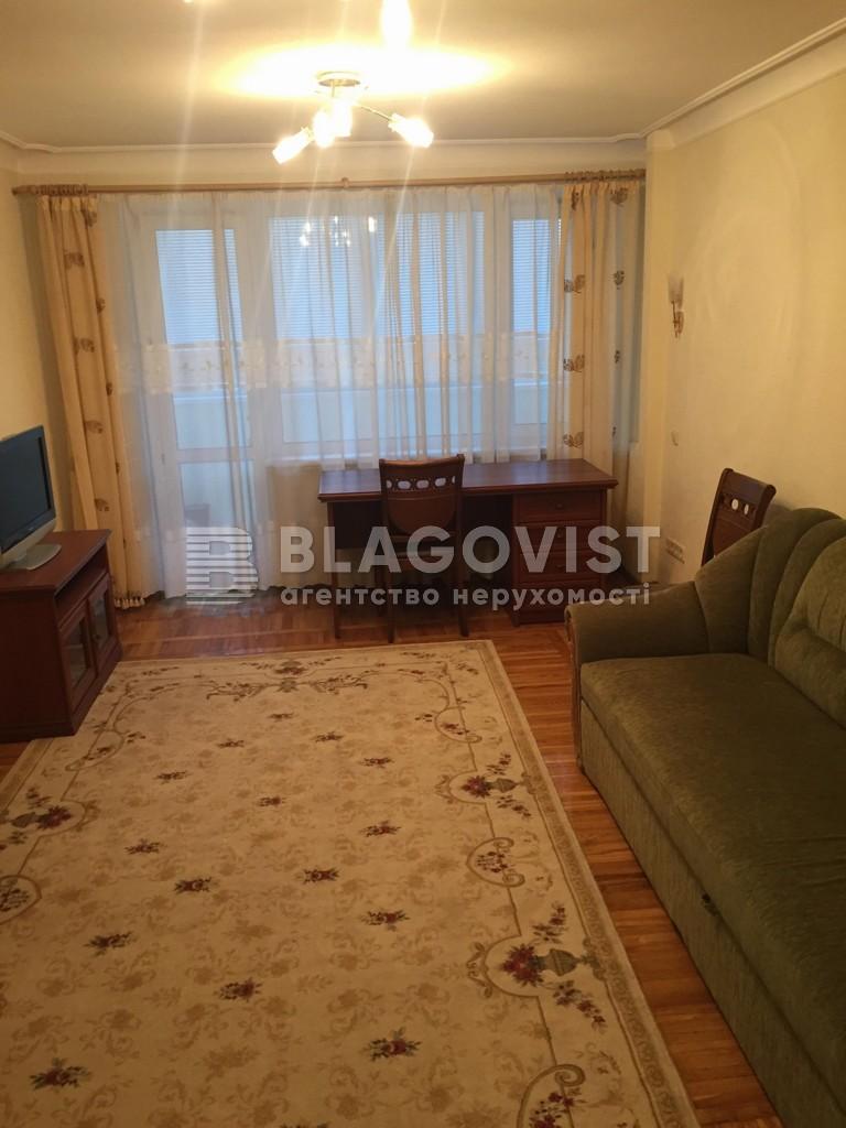 Квартира C-82091, Златоустовская, 26, Киев - Фото 4