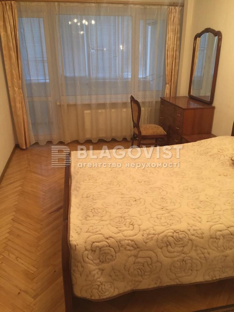 Квартира C-82091, Златоустовская, 26, Киев - Фото 5