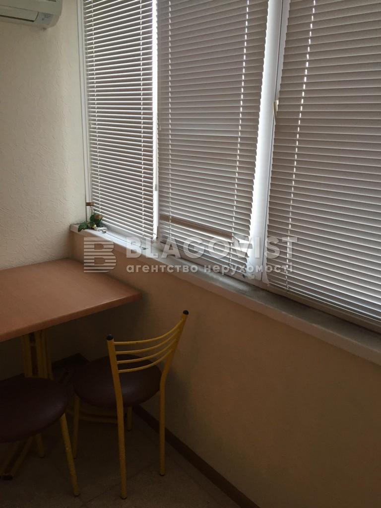 Квартира C-82091, Златоустовская, 26, Киев - Фото 10