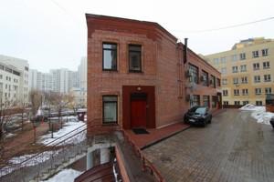 Окремо розташована будівля, Коновальця Євгена (Щорса), Київ, R-27635 - Фото