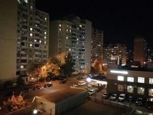 Квартира Срибнокильская, 3а, Киев, A-110619 - Фото3