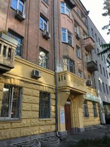 Нежилое помещение, Пирогова, Киев, D-35659 - Фото