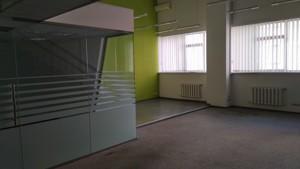 Офис, Хомова Ярослава пер. (Островского Н. пер.), Киев, R-29248 - Фото1
