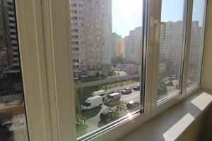 Квартира Княжий Затон, 2/30, Київ, R-29755 - Фото 17