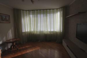 Квартира Княжий Затон, 2/30, Київ, R-29755 - Фото 5