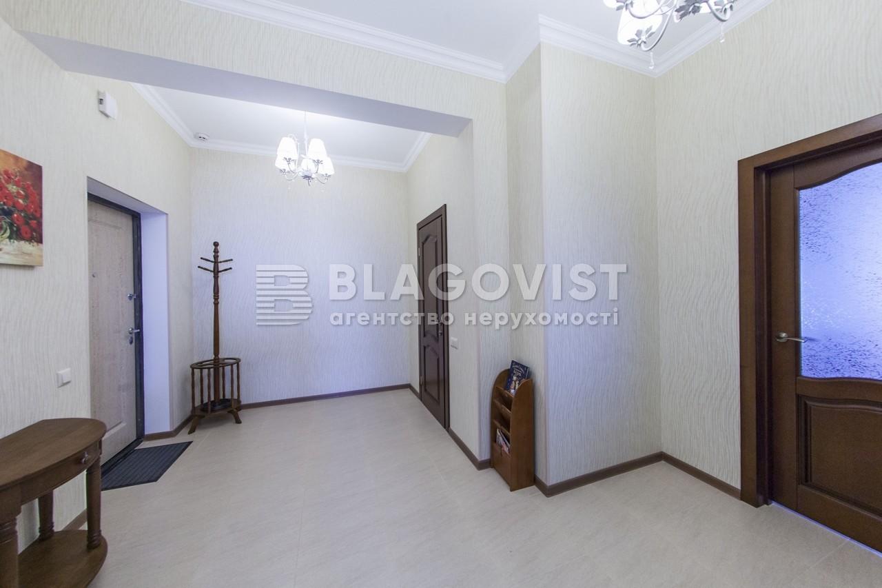 Квартира M-35989, Деловая (Димитрова), 4, Киев - Фото 18